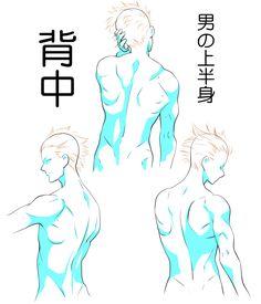 【描き方とポーズ集】男の背中を描く [1]