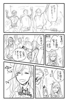 「【あんスタNLまとめ】漫画4本」/「おむ・ザ・ライス」の漫画 [pixiv]
