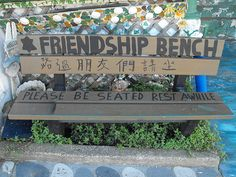 The Friendship Bench House.