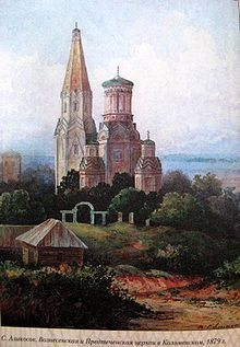 A church in Kolomenskoye, a probable influence on Saint Basil's Cathedral