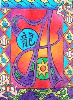 Illuminated Letters - good examples and inspiration