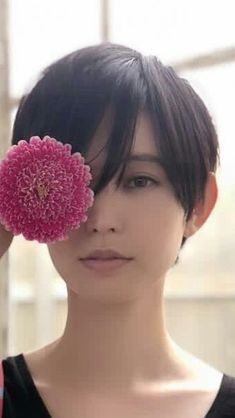 Yu hirukawa - All For Hair Color Trending