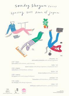catsiknow:  palaver-press:  Sontag Shogun Spring 2015 Tour Of...