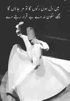 Love Poetry Images, Nice Poetry, Image Poetry, Soul Poetry, Poetry Pic, Poetry Lines, Best Urdu Poetry Images, Poetry Feelings, Deep Poetry