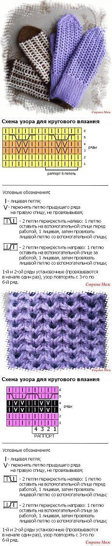 Варежки ленивым жаккардом - Вязание - Страна Мам