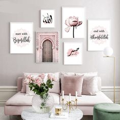 Allah Islamic Wall Art Canvas Poster Pink Flower Old Gate Muslim Dr . - Allah Islamic Wall Art Canvas Poster Pink Flower Old Gate Muslim Print Nordic Decorative Picture Pa - Home Decor Wall Art, Living Room Decor, Bedroom Decor, Living Rooms, Canvas Poster, Canvas Wall Art, Poster Prints, Poster Wall, Art Print