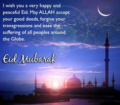 #EidMubarak to everyone from team #ABG !!