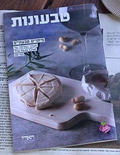 עיתון הארץ השיק אתמול מגזין מודפס חדש, שכותרתו 'טבעונות'. Pudding, Desserts, Food, Tailgate Desserts, Deserts, Custard Pudding, Essen, Puddings, Postres