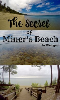 The Secret of Miner's Beach in Pictured Rocks National Lakeshore, Munising Michigan on Lake Superior - a stunning hide away in the Great Lakes with hidden waterfalls and shipwreck tours!