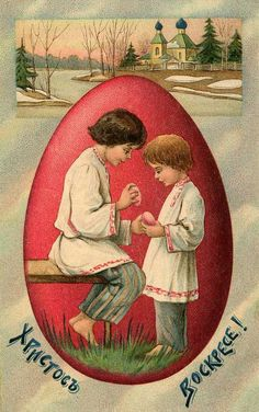Christmas Holidays, Christmas Cards, Easter Traditions, Retro Illustration, Vintage Easter, Crafts For Kids, Antiques, Painting, Postcards