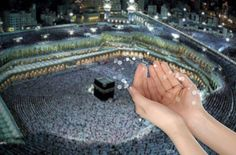 This is the blessed placed where dua' as are accepted Job Ads, Madina, Sharjah, Find A Job, Allah, Blessed, Green Dome, Hands, Islamic