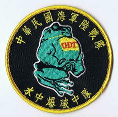 experiences of marines in the underwater demolition teams Underwater demolition badge for those who served in an underwater demolition team, the us navy authorized the underwater demolition badge the badge was phased out in 1983 with the disbandment of the udt fiction edit the frogmen (1951) this film starring dana andrews and richard widmark was based on the udt teams the film was set in world war ii, and contemporary udt members appeared in several sequences.
