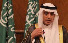 الجبير السعودية تؤيد موقف ترامب من إيران وزير الخارجية السعودي عادل الجبير قال وزير الخار Captain Hat Hats