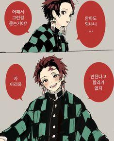 Anime Demon, Manga Anime, Anime Art, Otaku, Cute Anime Wallpaper, Drawing Reference, Animation, Comics, Drawings