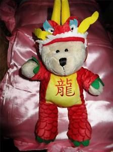 STARBUCKS BEARISTA BEAR CHINESE NEW YEAR Dragon 2012 ASIA EXCLUSIVES Brand new