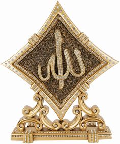 Allah Muhammad Elegant Statue Set