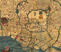 aperfectcommotion:   Edo [Tokyo] 1844-1848 (detail 5), from the Koka Era (1844-1848). The direction East is at the bottom of the map.