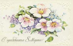 March 8 Soviet post cards USSR Ladies Day, Vintage World Maps, March, Baskets, Nostalgia, Hampers, Basket, Mac, Curves
