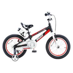 Kids Bike BMX  Stylish Riding Toys Modern Bicycle 20-Inch Wheels Single Speed