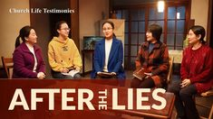 After the Lies is the testimony of a Christian experiencing the judgment and chastisement of God's words. Through reading God's words, the main character comes Christian Films, Christian Videos, True Faith, Faith In God, Films Chrétiens, Daily Word, Kingdom Of Heaven, Seeking God, Tagalog