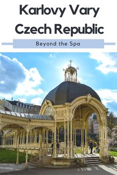 Karlovy Vary is a lovely little spa town in the Czech Republic. An easy day trip from Prague, it's the idea place to spend a quiet day relaxing. Click here to read our article on the top things to do in Karlovy Vary!