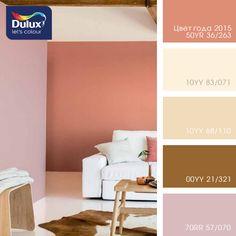 Цветовая палитра №2689 | IN COLOR BALANCE