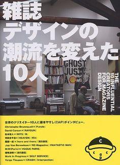 雑誌デザインの潮流を変えた10人 Christophe Brunnquell『Purple』 David Carson『RAYGUN』 松本弦人『RITS』『B』 羽良多平吉『HEAVEN』『ガロ』 服部一成『here and there』『流行通信』 Jop Van Bennekom『RE‐Magazine』『FANTASTIC MAN』 M/M(Paris)『VOGUE PARIS』 横尾忠則『流行通信』『流行通信OTOKO』 Work In Progress『SELF SERVICE』 Yorgo Tloupas『CRASH』『Intersection』