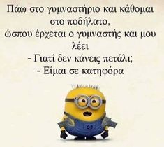 Find images and videos about funny, quotes and greek on We Heart It - the app to get lost in what you love. Very Funny Images, Jokes Images, Minion Jokes, Minions Quotes, Stupid Funny Memes, Haha Funny, Funny Picture Quotes, Funny Photos, We Love Minions