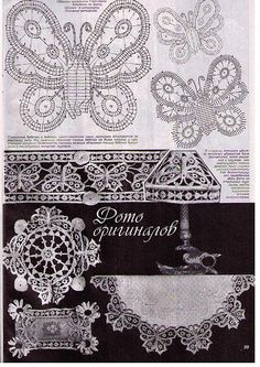Motives of Irish lace - photos and diagrams Picture 048