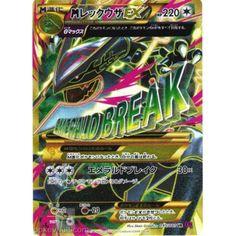 Pokemon 2015 XY#7 Bandit Ring Mega Rayquaza EX Ultra Rare Holofoil Card #095/081