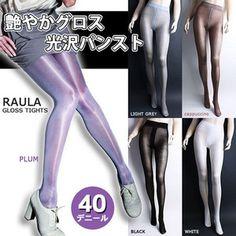 FIORE 光沢パンスト/ストッキング/タイツ/グロスタイプ/40デニール◆FI-E5031-RAULA Tights, Stockings, Eyes, Fashion, Navy Tights, Socks, Moda, Fashion Styles, Panty Hose
