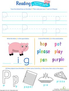 Worksheets: Get Ready for Reading: All About the Letter P