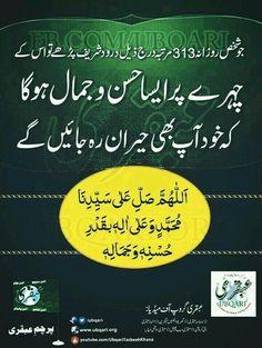 Islamic Love Quotes, Islamic Inspirational Quotes, Muslim Quotes, Prayer Verses, Quran Verses, Quran Quotes, Islamic Phrases, Islamic Messages, Islamic Images
