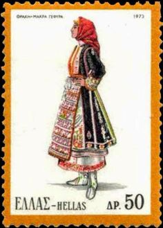 Sello: Female Costume from Thrace (Grecia) (National Costumes) Mi:GR 1164 Greek Traditional Dress, Old Stamps, Folk Dance, My Stamp, Costumes For Women, Dance Costumes, Postage Stamps, Cartoon, Female