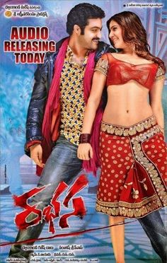 Rabhasa Songs Free Download - 2014