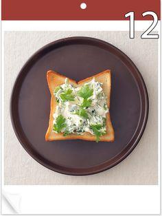 6月12日 「クリパクトースト」 【使った材料】クリームチーズ、パクチー、ナンプラー