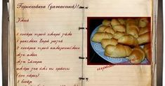 Ένα ιστολόγιο σχετικά με συνταγές και αναμνήσεις από το παρελθόν. Thing 1, Food Processor Recipes, Vegetables, Greek Beauty, Tarts, Drink, House, Mince Pies, Pies