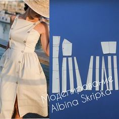 Photos and Videos Easy Sewing Patterns, Clothing Patterns, Dress Patterns, Diy Fashion, Womens Fashion, Fashion Design, Fashion Details, Pattern Draping, Diy Clothes