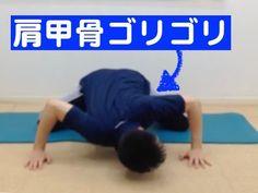 座ったまま出来る☆肩甲骨はがし☆簡単!3分肩こり解消 - YouTube