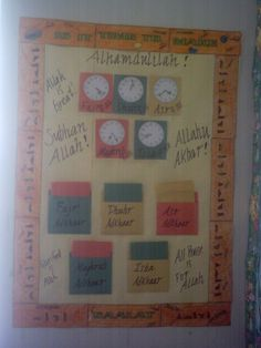 Salaat Mini-Bulletin Board