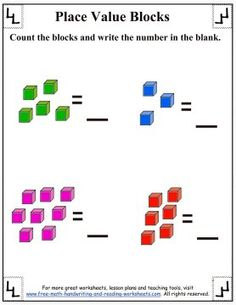 Place Value Blocks - Base Ten Worksheets