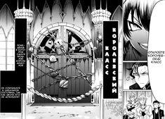 Good Manga To Read, Read Free Manga, Chapter 55, Comic Store, Manga Sites, 14 Year Old, Manga Reader, A Comics, Beautiful Day