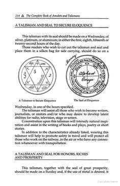 Hebrew numerology 14 photo 1