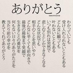 小林麻央さん、ありがとうございました|女性のホンネ川柳 オフィシャルブログ「キミのままでいい」Powered by Ameba