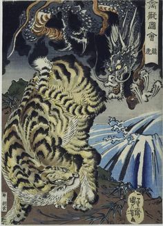 Utagawa Kuniyoshi Tiger and Dragon, from Birds and Beasts, 1835-1840