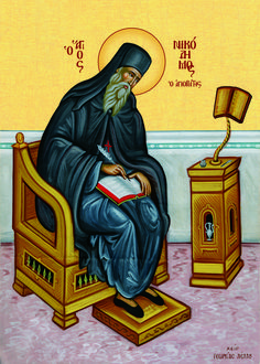 Byzantine Icons, Orthodox Icons, Style Icons, Georgia, Disney Characters, Fictional Characters, Saints, Artwork, Movie Posters