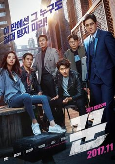 """The Swindlers"" takes over ticket sales"