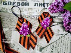 Купить Георгиевская брошь - оранжевый, черный, День Победы, георгиевская лента, георгиевская, брошь георгиевская