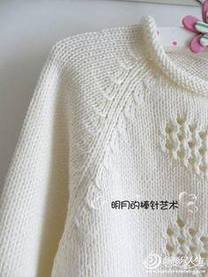 Очень нежный пуловер реглан для маленькой принцессы. Подкатом фото процесса и схемы сердечек