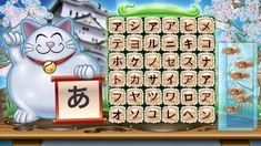 Kana Grid - Improve Japanese Hiragana and Katakana game - Dr Lingua Japanese Learning Games, Japanese Games, Japanese Kids, Katakana Chart, Text Games, Grid Game, Hiragana, Japanese Characters, Different Games